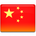 if_China-Flag_32194